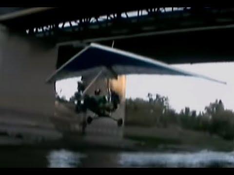 Под мостом на