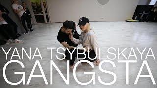 Kehlani - Gangsta | Choreography by Yana Tsybulskaya | D.side dance studio