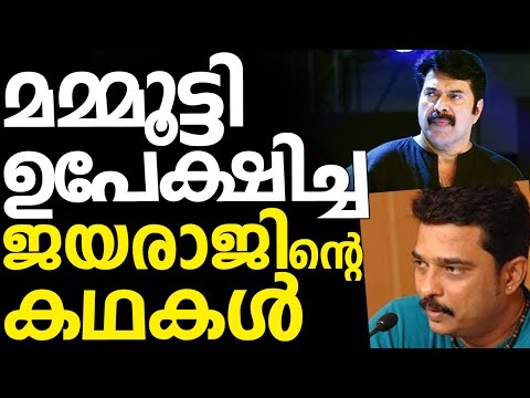 Mammootty rejected 2 Stories of Director Jayaraj