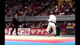 "Choi Min Ho Judo HL мµњлЇјн�ё жџ""йЃ""  60kg"
