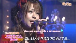 Tanaka Reina  [Anata ni aitakute] Kira Kira Girl Fansub-español
