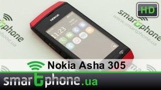 Nokia Asha 305 - корпус, дисплей, режим 2SIM, цена.