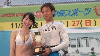 【中京スポーツもみじ杯】28日、ボートレース浜名湖で行われた「中京...