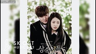 Portents Of War - Various Artists [The Heirs OST]