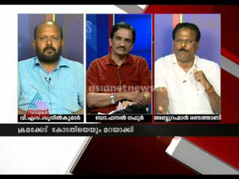 State government weakens in plus two case | News Hour 1st September 2014