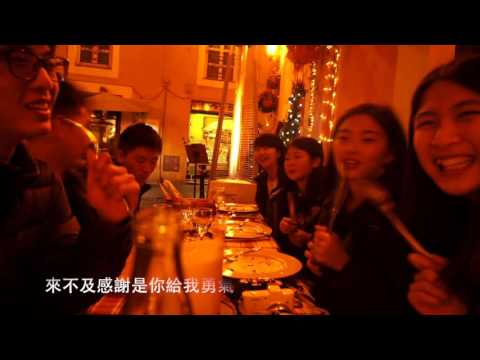 Czech It Out Yo Yo | 小幸運(Lip Synch)In Roma