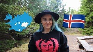 11 интересных фактов о Исландии - DW