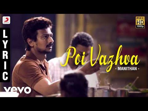 Manithan - Poi Vazhva Lyric | Udhayanidhi Stalin, Hansika | Santhosh Narayanan