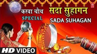 special-i-i-karwa-chauth-geet-i-sadhana-sargam-i-i-karva-chouth-geet
