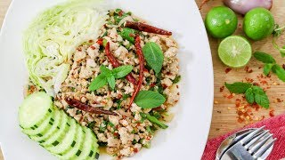 Thai Chicken Salad or Larb Gai or Laab Gai ลาบไก่ - Episode 187