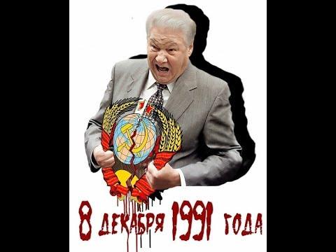 Борис Ельцин и Гельмут Кольиз YouTube · Длительность: 13 мин22 с