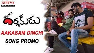 Telugutimes.net Aakasam Dinchi Song Promo