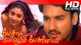 Tamil Full Movie   Pesadha Kannum Pesume [ HD ]   Ft. Kunal, Monal, Karunas