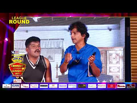 "Vikas College 'Comedy premier League' ""Royal Heaven Rose Kalashri""-Promo."