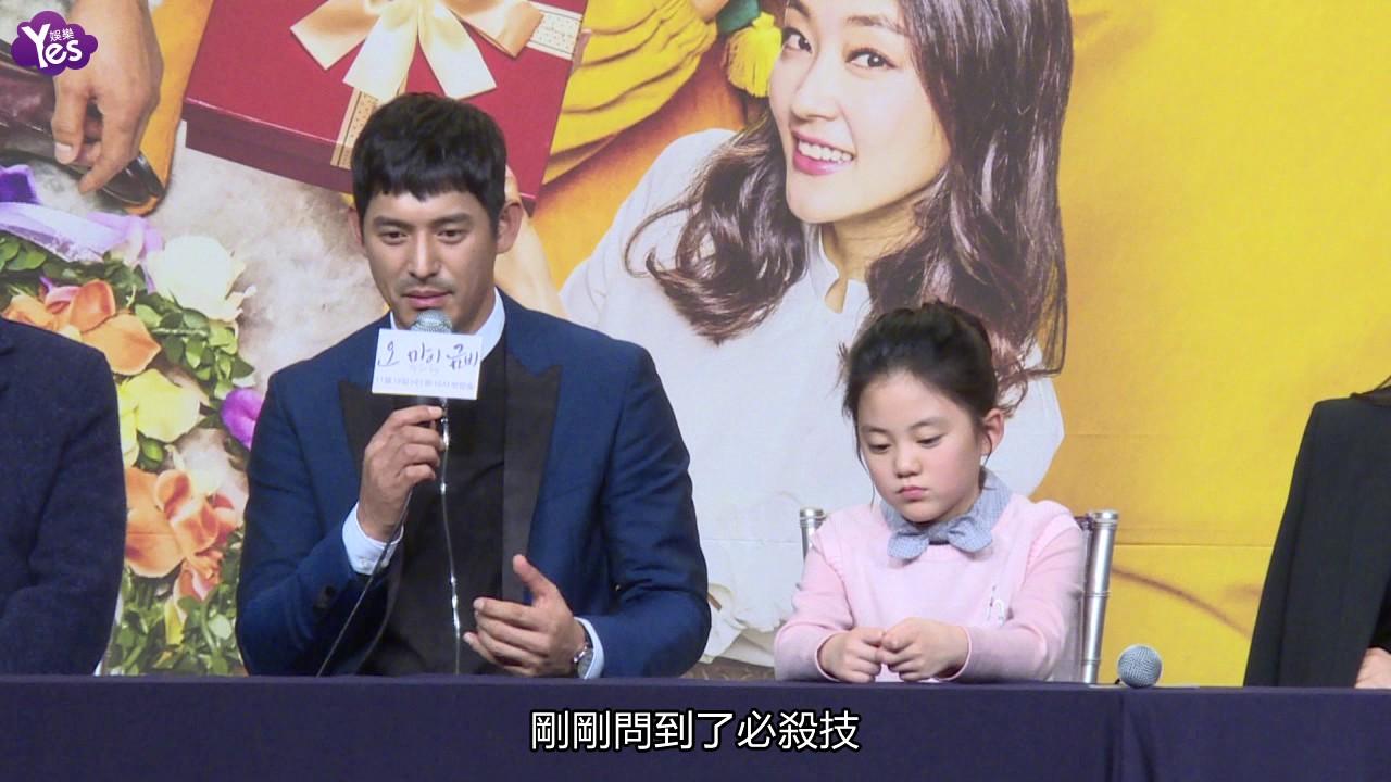 【3年前】新水木劇《Oh My 金雨》 吳智昊.許廷恩感人父女演技引關注 - YouTube