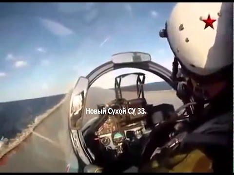 миг-29 фото