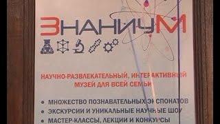 видео Музеи Феодосии