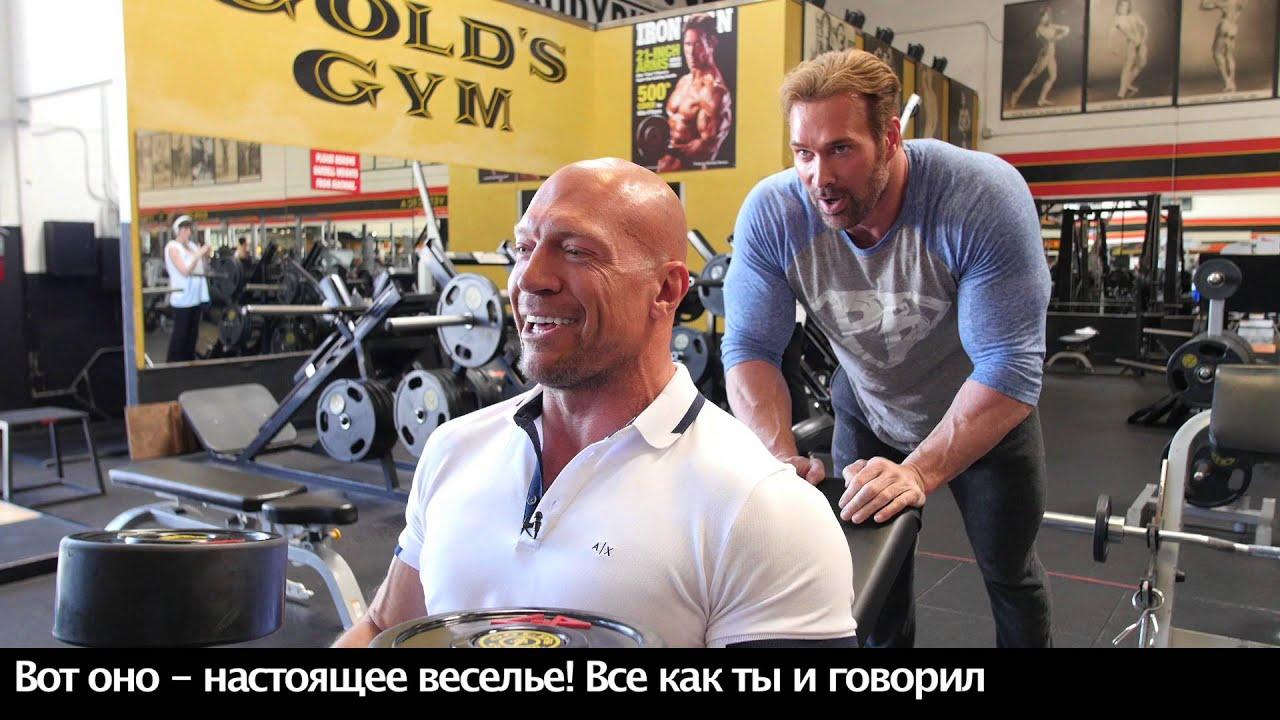 Тренировка грудных мышц с Mike O'Hearn, продолжение. CHEST TRAINING #2