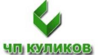 видео еврозаборы днепропетровск