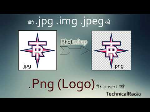 how to convert jpg to png with transparency