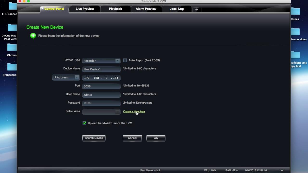 Setting up VMS for Mac adding DVR