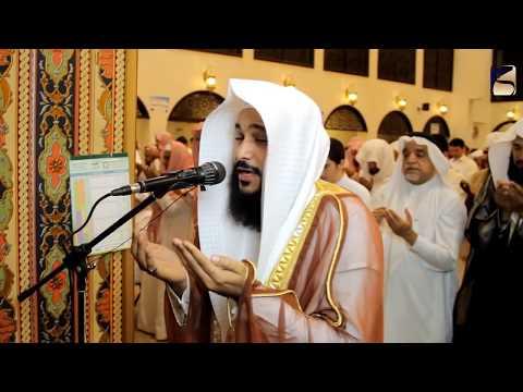 Dua Khatam Al Quran 2016 Abdul Rahman Al Ossi