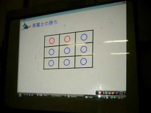 Dots Game Project, Takemura Lab, Osaka University