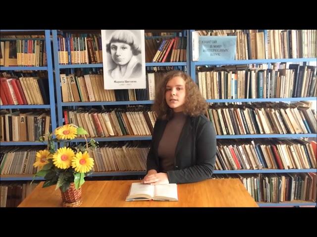 Изображение предпросмотра прочтения – АлександраНоско читает произведение «Идешь,на меня похожий...» М.И.Цветаевой