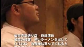 「博多 一風堂」店主・河原成美が創業店の厨房に立つ「原点の日」。 店...
