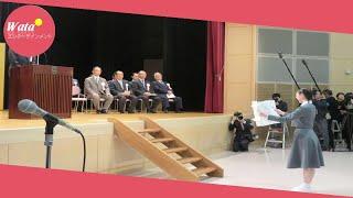 タカラジェンヌを養成する宝塚音楽学校の106期生入学式が17日、兵...