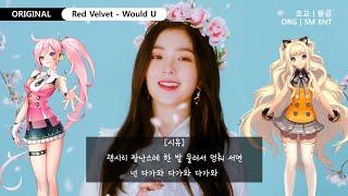 레드벨벳 Red Velvet - Would U (우주)  [보컬로이드] 시유 (SeeU) 유니(UNI) CO…
