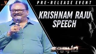 Krishnam Raju Speech | Saaho Pre Release Event | Prabhas | Shraddha Kapoor | Sujeeth | UV Creations