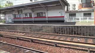 【駅訪問2013】叡山電鉄叡山本線・鞍馬線 宝ヶ池駅 Takaragaike Station, Kyoto Japan