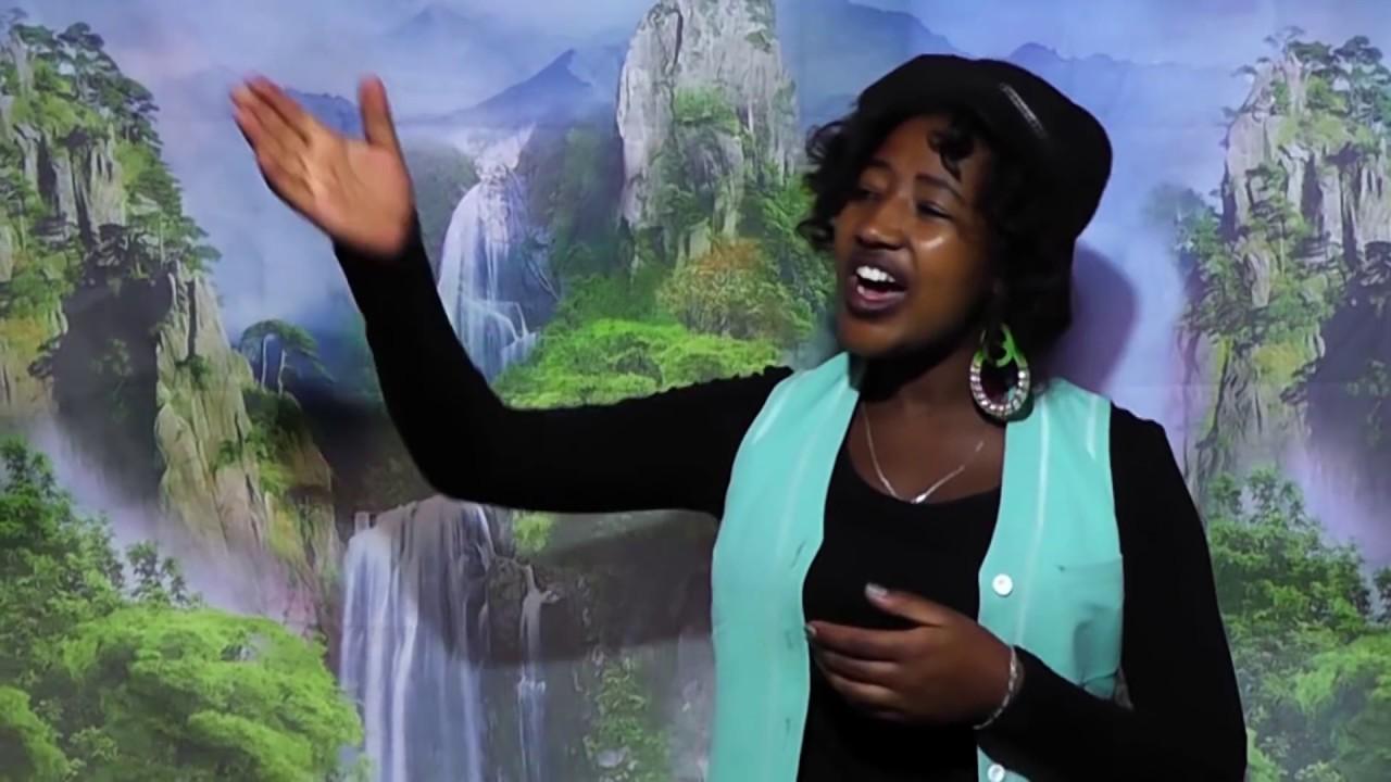 Ethiopian Music : Caaltuu Abdii (Lammiiko) – New Ethiopian