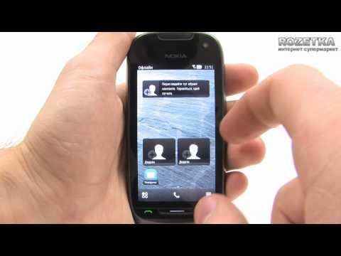 Смартфон Nokia 701