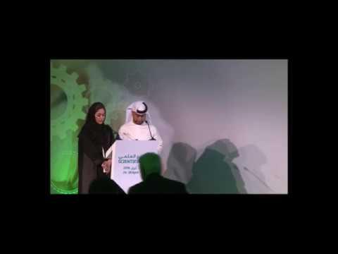 Dr. Riadh AlDabbagh Presentation in DEWA, Dubai
