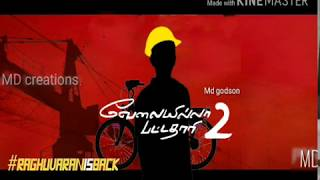VIP 2 motion poster create & work kinemaster