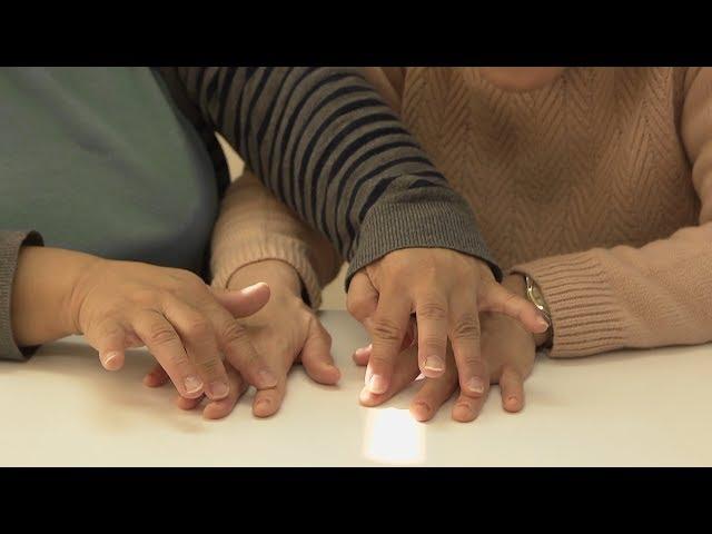 映画『もうろうをいきる』予告編