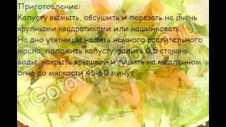 Рецепты овощной закуски:Салянка из капусты с шампиньонами
