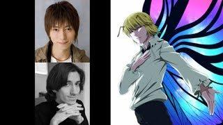 Anime Voice Comparison- Shaiapouf (Hunter x Hunter)