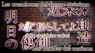 【Neru feat. Kagamine Rin】Tokyo Teddy Bear【Sub. Español + Romaji】