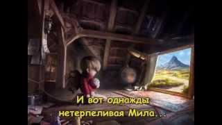 Буктрейлер Марина Аржиловская Тайны старого чердака