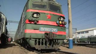 РЖД - Учебный Фильм По Приемке Локомотива (ВЛ-85)
