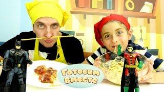 Супергерои в шоу Я готовлю лучше! Рецепты для детей.