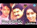 Moratodu Full Movie | Napoleon, Ranjitha, Revathi, Sri Vidya | Asokan | Deva