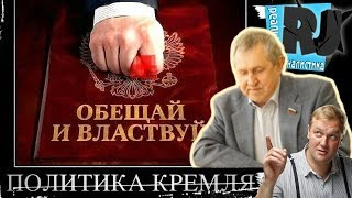 БУДНИ АДА. Депутат-коррупционер Белоусов продолжит работать в Госдуме? Путинская стабильность!