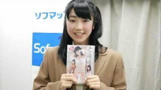 現役中学生アイドル・椎名ももさんが、BD&DVD「純真無垢~ホワイトレー...
