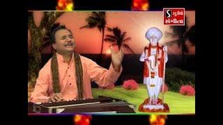Hemant Chauhan - Jalaram Jayanti Special - Jalarambapa Nonstop Bhajan Madali