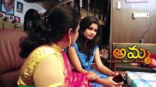 Amma Short Film || Latest Telugu Short Film 2018 || Directed By Niharika