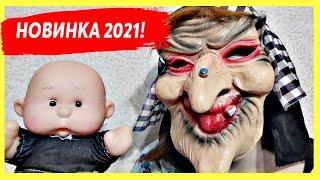 БАБА ЯГА и Малышки. Смешная сказка про бабу ягу. Сборник мультфильмов для детей. НОВИНКА 2021!